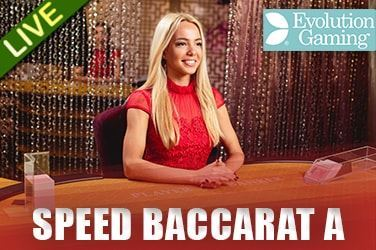 Speed Baccarat A (Groove)